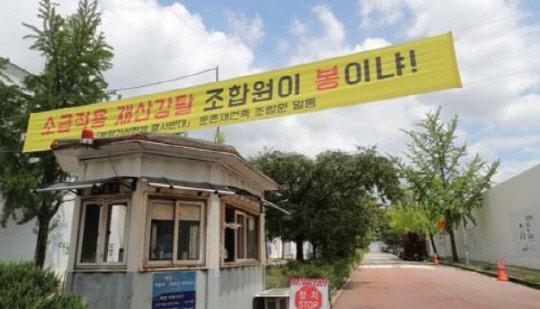 상한제 유예기간 연장 탓… 집값·일관성 둘다 놓쳤다